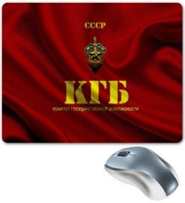 """Коврик для мышки """"CCCP-KГБ"""" - кгб, ссср, россия, путин, фсб"""