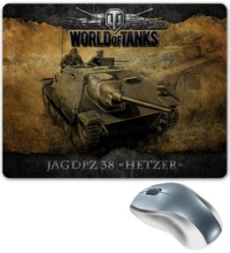 """Коврик для мышки """"World of Tanks"""" - коврик для мыши, wot, пт, вот, ворд оф танкс, hetzer, хэц"""