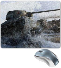 """Коврик для мышки """"Т-50 """" - танки, wot"""