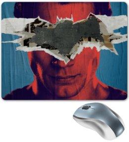 """Коврик для мышки """"Бэтмен против Супермена"""" - супермен, комиксы, batman, superman, бэтмен"""