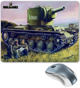 "Коврик для мышки ""World of Tanks"" - игра, ретро, world of tanks, танки, wot"
