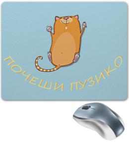 "Коврик для мышки ""Рыжий кот"" - коткотяра"