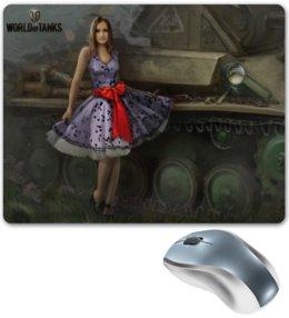 """Коврик для мышки """"Танки World of Tanks"""" - world of tanks, танки"""