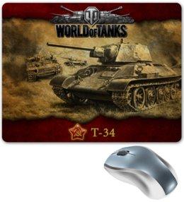 "Коврик для мышки ""World of Tanks"" - игры, world of tanks, wot"