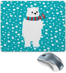 """Коврик для мышки """"Белый медведь"""" - новый год, медведь, мишка, снежинки, белый медведь"""