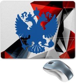 "Коврик для мышки ""Россия"" - россия, герб, russia, орел, рф"