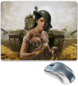 "Коврик для мышки ""танки"" - танки и девушки, танкистам, танки"