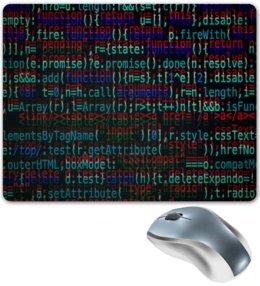 """Коврик для мышки """"Программа"""" - компьютеры, код, программа, пароль, кодировка"""