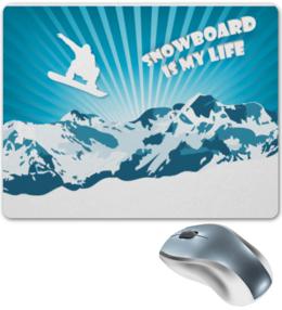 "Коврик для мышки ""Snowboard Is My Life"" - спорт, зима, снег, синее, голубое, snowboard"