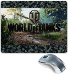 """Коврик для мышки """"World of Tanks Т-34-85 и камуфляж"""" - компьютерные игры, танки, wot, т34, т34-85"""