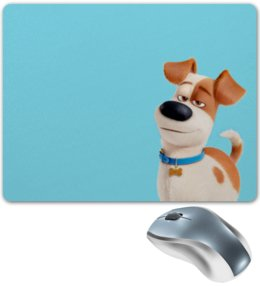 """Коврик для мышки """"Макс (Max)"""" - max, макс, тайная жизнь домашних животных, the secret life of pets"""