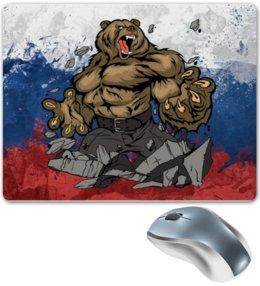 """Коврик для мышки """"За Русь"""" - медведь, патриот, россия, русь, флаг россии"""