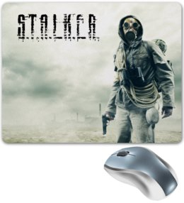 "Коврик для мышки ""S.T.A.L.K.E.R."" - игра, сталкер, stalker, чистое небо"