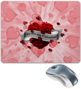 """Коврик для мышки """"You are my Valentine"""" - подарок на 14 февраля, подарок на день святого валентина, подарок на день всех влюбленных, подарок девушке на 14 февраля, подарок девушке на валентинов день"""