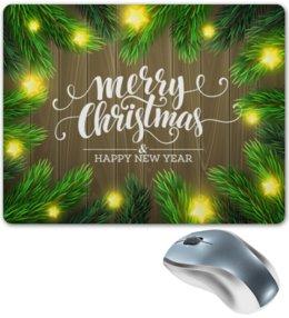 """Коврик для мышки """"С Новым Годом!"""" - праздник, happy new year, новый год, ёлка, merry christmas"""
