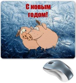 "Коврик для мышки ""Год кабана"" - новый год, кабан, свинья, 2019, год кабана"