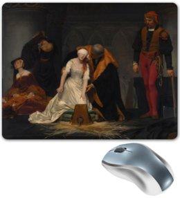 "Коврик для мышки ""Казнь Джейн Грей (картина Делароша)"" - картина, академизм, живопись, деларош, романтизм"
