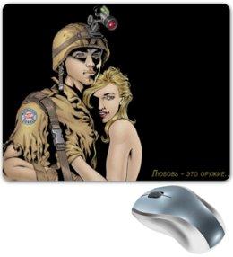 """Коврик для мышки """"23 Февраля"""" - 23 февраля, день защитника отечества, с 23февраля, love is a weapon, любовь это оружие"""