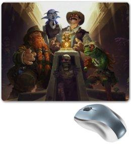"""Коврик для мышки """"Лига исследователей"""" - warcraft, blizzard, hearthstone, приключение, хартстоун"""