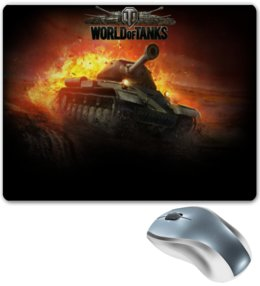 "Коврик для мышки ""World of Tanks"" - games, игры, игра, game, world of tanks, танк, танки, tank, wot, tanks"