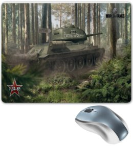 "Коврик для мышки ""T 34 -85  world of tanks   "" - world of tanks, танк, танки, wot, вот"