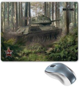 """Коврик для мышки """"T 34 -85  world of tanks   """" - world of tanks, танк, танки, wot, вот"""
