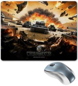 """Коврик для мышки """"Коврик для мышки World of Tanks"""" - world of tanks"""