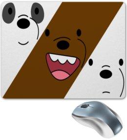 """Коврик для мышки """"We bare bears"""" - панда, белый, медведи, гризли, we bare bears"""