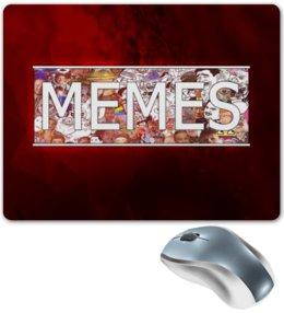 """Коврик для мышки """"MEMES"""" - memes"""