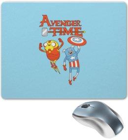 "Коврик для мышки ""Avenger time! Adventure time Finn and Jake"" - adventure time, america, avengers, iron man"