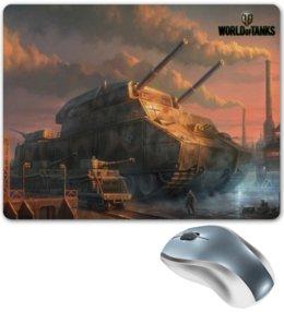 """Коврик для мышки """"World of Tanks (Ratte)"""" - game, world of tanks, танки, wot, ratte"""