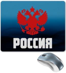 "Коврик для мышки ""Россия"" - россия, герб, russia, орел, флаг"