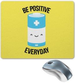 """Коврик для мышки """"будь позитивным каждый день"""" - батарейка"""