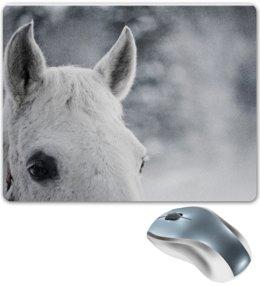 """Коврик для мышки """"Белая лошадь в снегу"""" - лошадь, алина макарова, взгляд лошади, лошадиные глаза"""