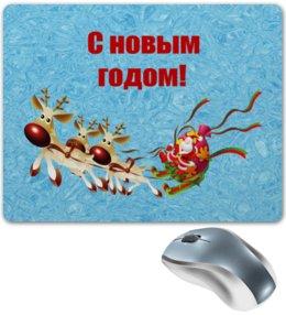 """Коврик для мышки """"Новый год"""" - праздник, новый год, зима, с новым годом, олень"""