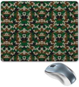 """Коврик для мышки """"Кубический камуфляж"""" - military, камуфляж, camouflage, армия россии, армейская"""
