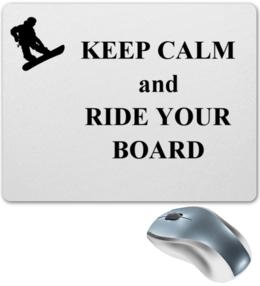 """Коврик для мышки """"Keep calm and ride your board"""" - сноуборд, snowboard, экстрим, доска, райдер, extreme, board, сноубординг, каталка"""