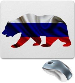"Коврик для мышки ""Русский Медведь"" - bear, медведь, русский, russian, флаг"