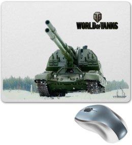 """Коврик для мышки """"WoT"""" - world of tanks, wot, арта"""