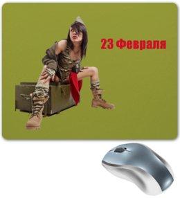 """Коврик для мышки """"на 23 февраля коллегам"""" - праздник, 23 февраля, подарок, день защитника отечества, милитари"""