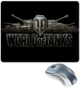 """Коврик для мышки """"Tanks"""" - world of tanks, мир танков"""