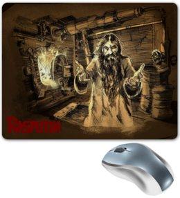 """Коврик для мышки """"Rasputin"""" - россия, russia, imperia, распутин, rasputin"""