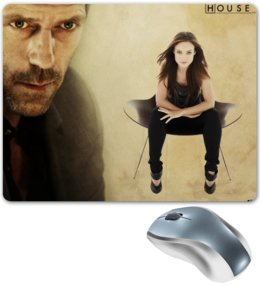 "Коврик для мышки ""Оливия Уайлд и доктор Хаус (Хью Лори)"" - house, хаус, доктор хаус, хью лори, оливия уайлд"