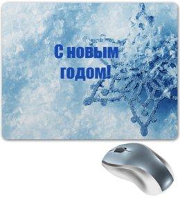 """Коврик для мышки """"Новый год"""" - новый год, зима, надписи, снег, снежинки"""