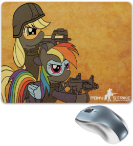 "Коврик для мышки ""Pony Strike"" - pony, mlp, пони, magic, friendship"