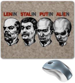 """Коврик для мышки """"Лидеры"""" - ленин, alien, россия, путин, сталин"""