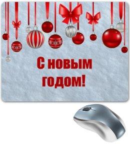 """Коврик для мышки """"Новый год"""" - праздник, новый год, зима, снег, игрушки"""