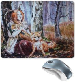 """Коврик для мышки """"Лисы осени"""" - девушка, эльф, осень, лиса, фентези"""