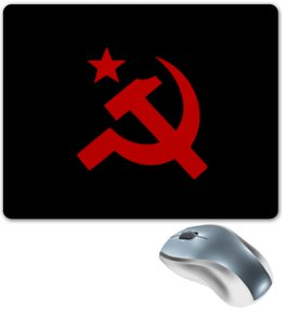 """Коврик для мышки """"Советский Союз"""" - ссср, русский, россия, советский союз, серп и молот"""