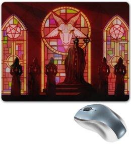 "Коврик для мышки ""Оккультизм"" - occultus, оккультизм, церковь, алтарь, пентаграмма"